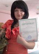 Конференція  кошторисників. Сертифікати