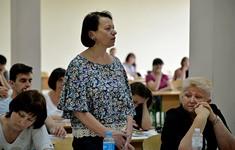Дискусійна панель з експертизи на XIII конференції 2017р.