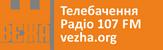 телерадіокомпанія «ВЕЖА»